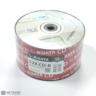 CDR RiData 700 Mb