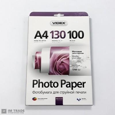 Фото бумага А4 130 (100) Мат