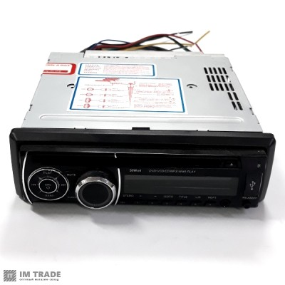 Автомагнитола  (USB-DVD) 4*50W