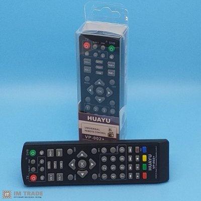Пульт универсальный Т2 HUAYU VP-002