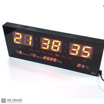 Часы 3615