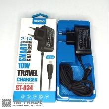 зарядка телефона  SAMSUNG (Sertec) 2100 mAh