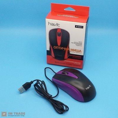 Мышка  HAVIT HV-MS 675 Violet