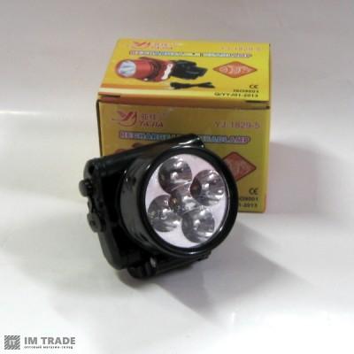 фонарик  на лоб  Yajia YJ-1829-5 5 LED встроен АКБ