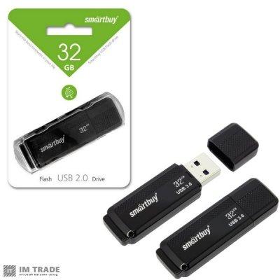 USB Flash Drive 32Gb Smartbuy Dock 3,0