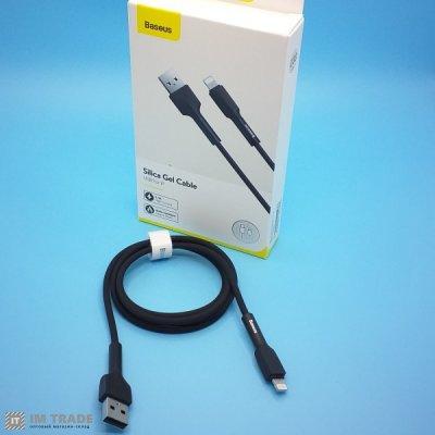 кабель Iphone 5G 1м (Belkin)