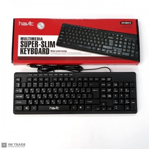 Клавиатура HAVIT HV-KВ312 мультимедийная