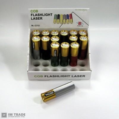 фонарик  BL-C712-COB 150000W+lazer 2реж 3AAA