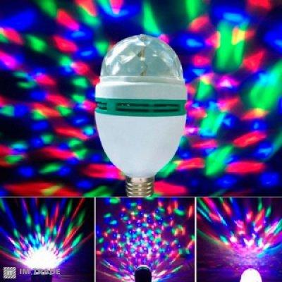 Лазер-діско Lamp + Patron 75W color