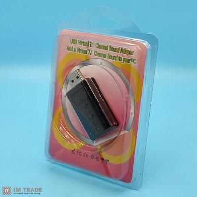 Звуковая карта USB 3D  7.1