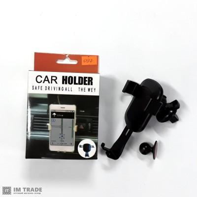 Holder  SX-097