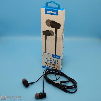 наушники   SERTEC  ST -500 / 507 с регул. звука