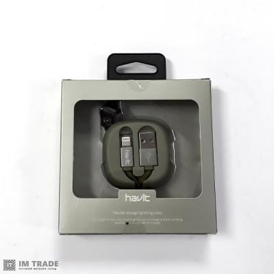 кабель Iphone 5G 1м HAVIT HV-H639 Flexible storage