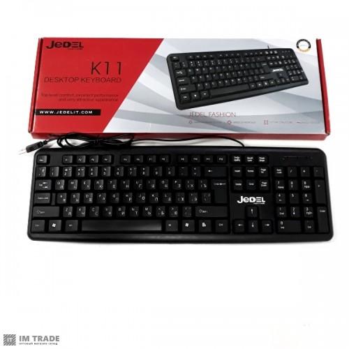Клавиатура К-11