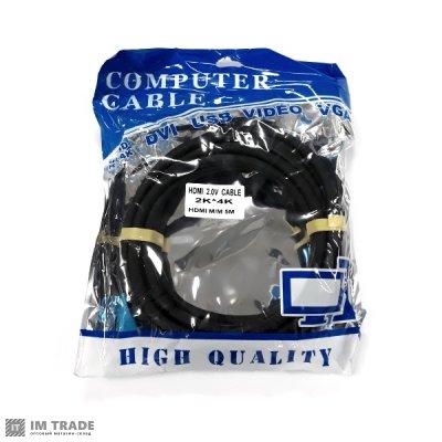 кабель HDMI to HDM (2.0V) 2K*4K 5,0м