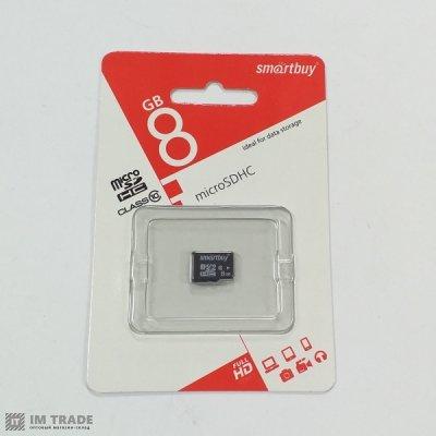 Карта памяти  8 Gb microSDHC, Smartbuy, Class10
