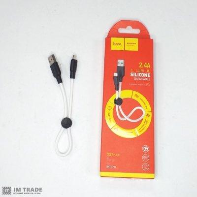 Кабель USB / micro USB ( 0.25 m)  HOCO X21 Plus Silicone ori