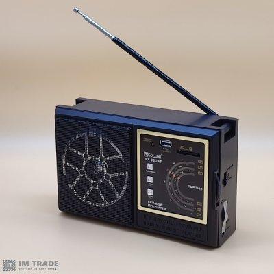 порт. колонк GOLON GOLON RX-98UAR 21.5см*13.5см*7.5см