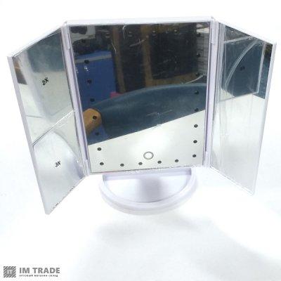 Зеркало для макияжа с LED подсветкой тройное DL7