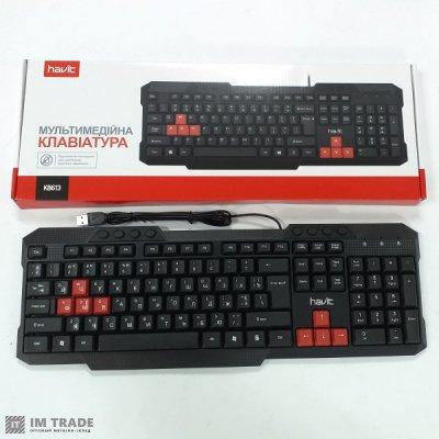 Клавиатура HAVIT HV-KB613, USB, black