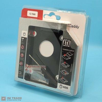 Карман для HDD Caddy 12,7мм