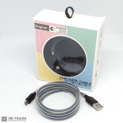 "Кабель USB / micro USB 1 м  ""Magnetic Absorption"""