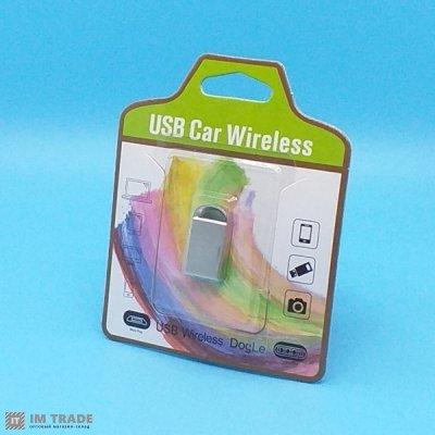 Bluetooth ресивер USB SHORT