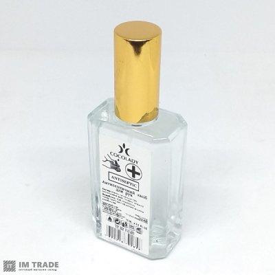 """Антисептическое средство  для рук """"Cocolady"""" 75 мл"""