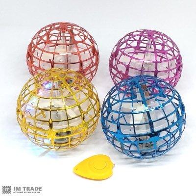 Детская игрушка летающий шар Дрон Boomerang  (пульт)
